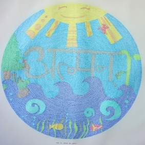 Photo of Japanese Mandala