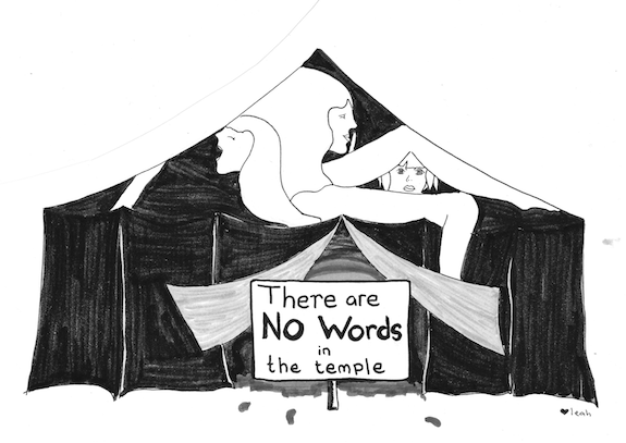 Comic: people inside a tent Text: there are no words in the temple